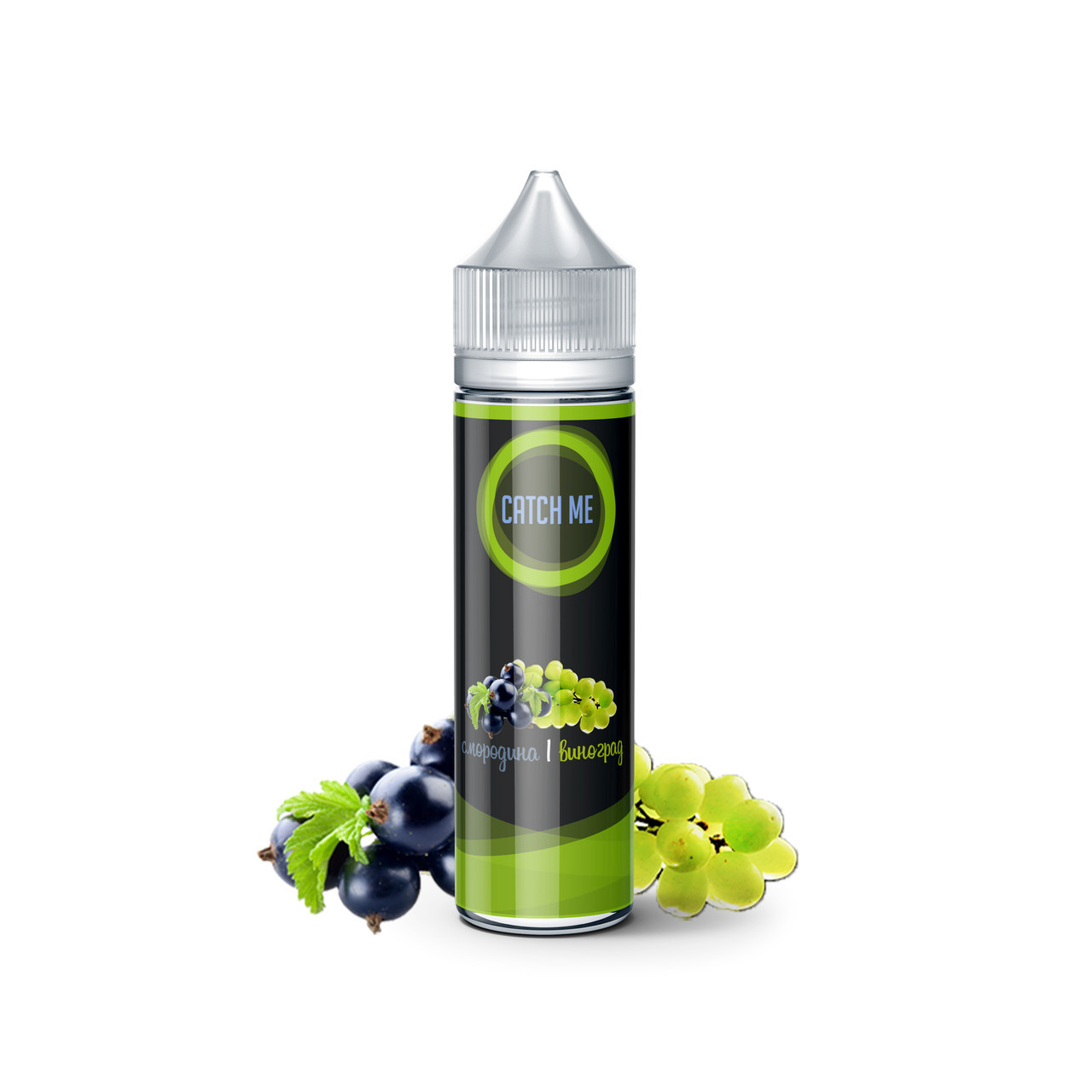Жидкость для вейпа CATCH ME Смородина и Виноград 60 мл 0 мг