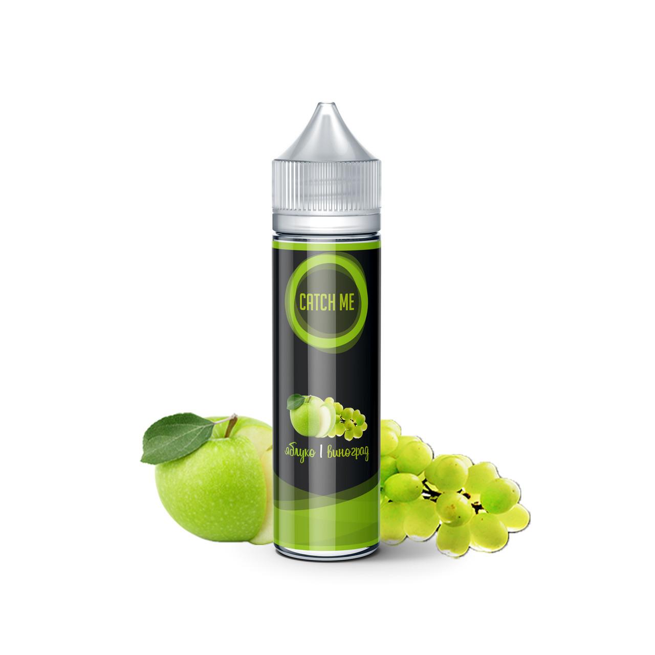 Жидкость для вейпа CATCH ME Яблоко и Виноград 60 мл 0 мг