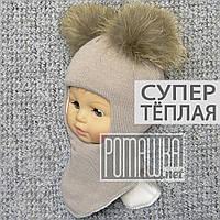 Зимняя р 44-46 термо натуральный меховой бубон детская шапка шлем капор для девочки на флисе 5018 Пудровый 46