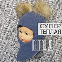 Зимняя р 44-46 термо натуральный меховой бубон детская шапка шлем капор для мальчика на флисе 5018 Синий 46