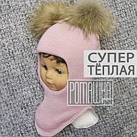 Зимняя р 44-46 термо натуральный меховой бубон детская шапка шлем капор для девочки на флисе 5018 Розовый 46