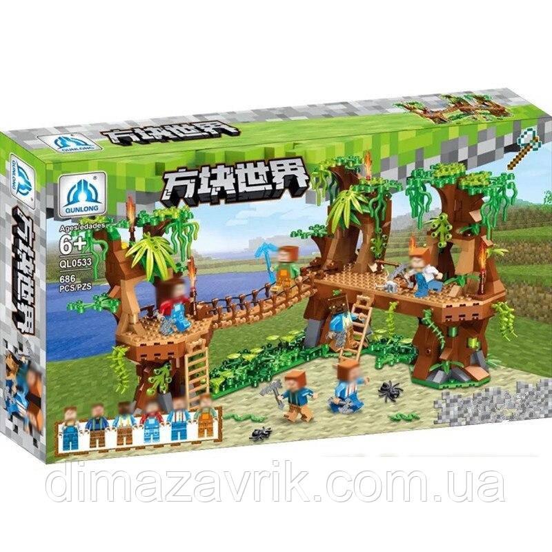 "Конструктор ql0533 (Аналог LegoMinecraft) ""Джунгли""686 деталей"