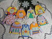 """Новогоднее украшение, набор ёлочных игрушек """"Свитерки"""" из дерева"""
