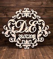 Фамильный Герб с Датой 60х50см Свадебные Инициалы из дерева, деревянная монограмма, семейный герб на свадьбу