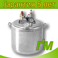 Автоклав ГУД-8 Электро (нержавеющая сталь на 8 банок) + подарок