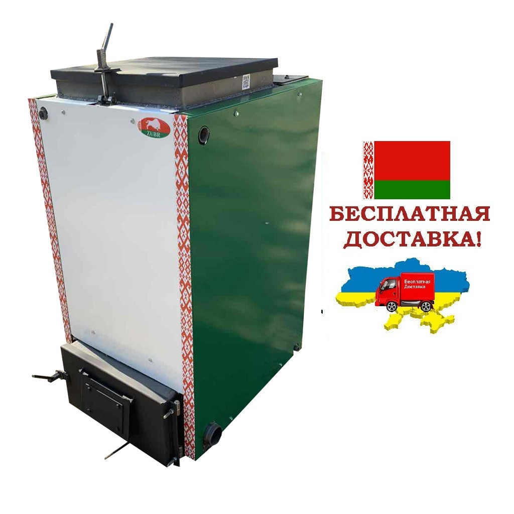 Котел утилизатор Холмова Зубр Термо 20 кВт
