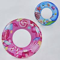 Круг для плавания С 29127 180 2 цвета, 80см - 183706