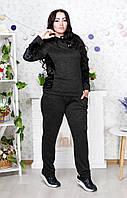Женский прогулочный костюм супер батал графит