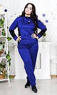 Женский прогулочный костюм супер батал т.синий