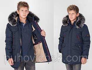 Зимняя куртка пуховик для мальчика на холлофайбере с мехом