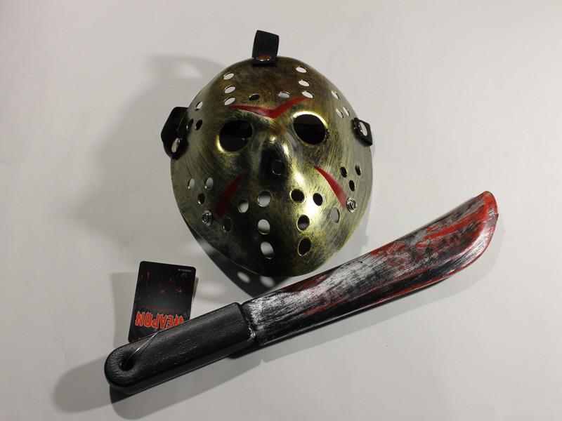 Набор Джейсона Пятница 13 маска золотистая с мачете