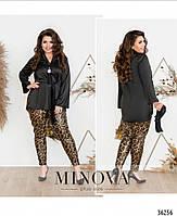 Женский костюм с леопардовыми лосинами