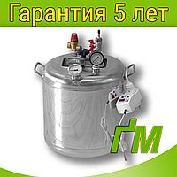 Автоклав ГУД-16 Электро (нержавеющая сталь на 16 банок) + подарок