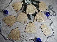 Набор ёлочных игрушек-заготовок для творчества, деревянное новогоднее украшение