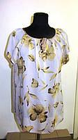 Женская одежда блузы , холодок ,серый голубой,100% вискоза , 50,52,54,56, БЛ 037-16.