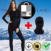 Комплект женского термобелья + флисовая балаклава до - 25°С по норвежской технологии