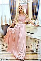 Женское шикарное вечернее качественное платье макси 3 цвета