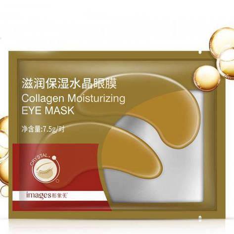 Патчи под глаза золотые с коллагеном увлажняющие IMAGES Collagen Moisturizing Eye Mask 1 пара 7,5 г, фото 2