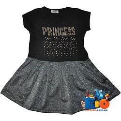 """Летнее платье """"Princess"""" , трикотаж , для девочек от 4-11 лет (6 ед. в уп.)"""