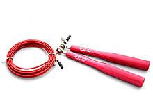Скакалка швидкісна для кроссфита 4FIZJO Speed Rope 4FJ1165 Red