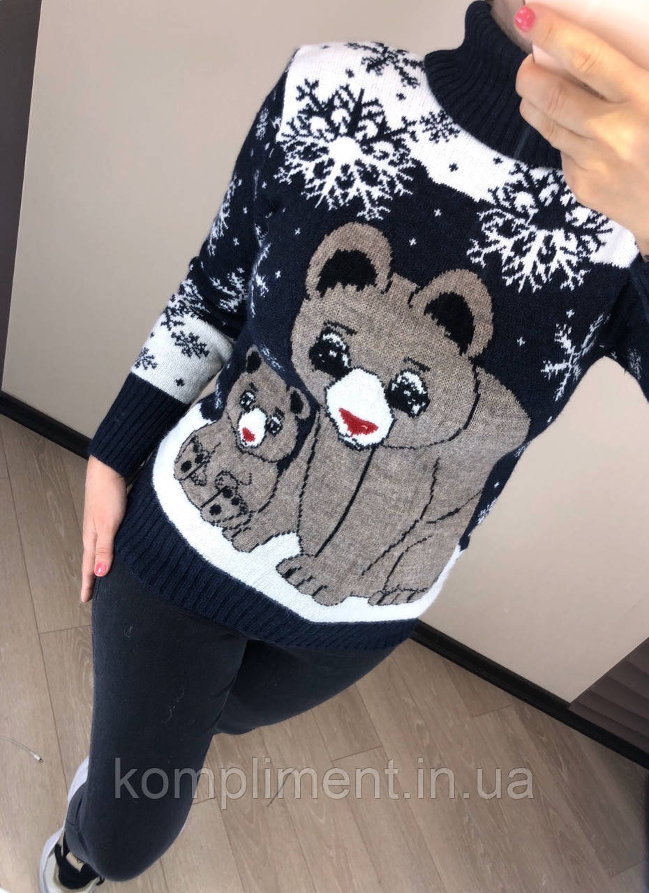 Шерстяной турецкий вязаный свитер с рисунком медведи, синий