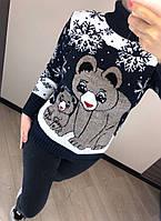 Шерстяной турецкий вязаный свитер с рисунком медведи, синий, фото 1