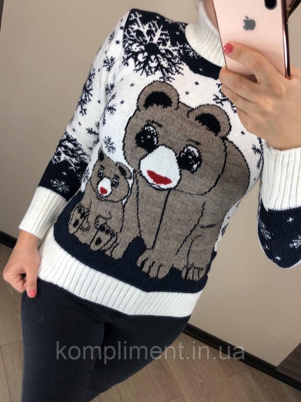 Шерстяной турецкий вязаный свитер с рисунком медведи, белый