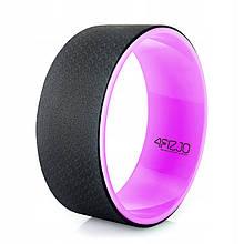 Колесо для йоги та фітнесу 4FIZJO Yoga Wheel 4FJ1455 Pink