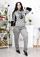 Костюм женский большого размера с велюровыми вставками серый