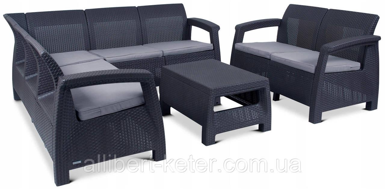 Набор садовой мебели Corfu Relax Love Set из искусственного ротанга