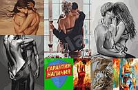 Картины по номерам Жанр Страсть и романтические отношения Гарантия наличия
