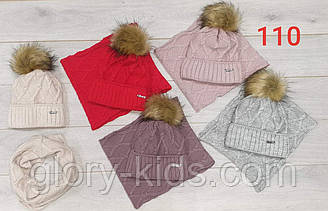 Вязаный набор шапка и хомут на флисе р52-54 упаковка 5шт