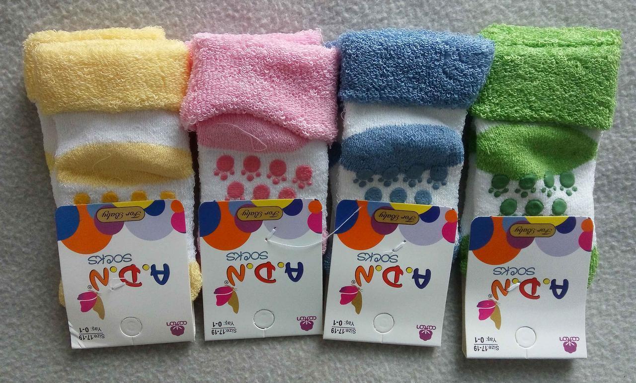 Детские махровые носки 2-3 года 12 шт/уп Турция оптом