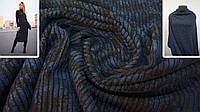 Ткань трикотажная ангора в полоску темно-синяя, фото 1