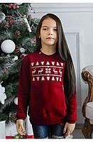 Свитер с оленями детский (свитшот рождественский) Бордовый, 92