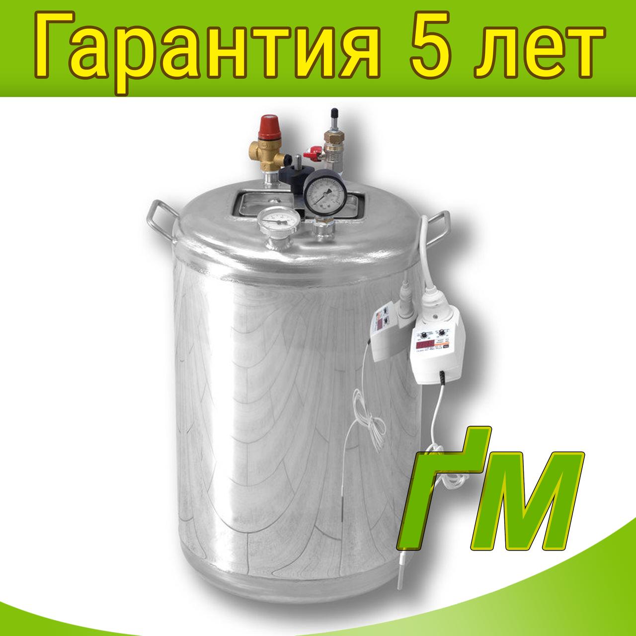 Автоклав ГУД-24 Электро (нержавеющая сталь на 24 банки) + подарок
