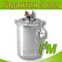 Автоклав ГУД-24 Электро (нержавеющая сталь на 24 банки) + подарок, фото 1