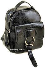 Хит сезона! Мини рюкзак  Alex Rai. Размер 21*18. Женская сумка  Кожаный портфель С18