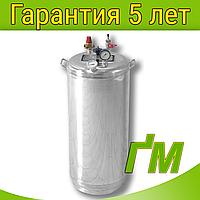 Автоклав ГУД-40 (нержавеющая сталь на 40 банок) + подарок, фото 1
