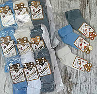 Детские махровые носки 1-2 года 12 шт/уп Турция оптом