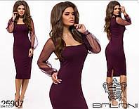 Облегающее нарядное платье с сеткой на рукавах арт 1116
