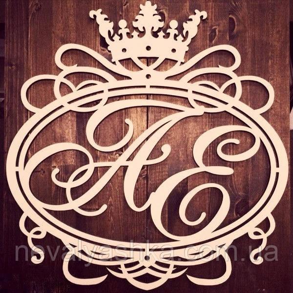 Фамильный Герб 50х50см Свадебные Инициалы из дерева, деревянная монограмма, семейный герб на свадьбу инициалы