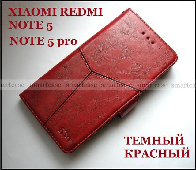 купить красивый женский чехол xiaomi redmi note 5