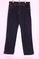 Джинсы  черные мужские классического покроя, фото 1