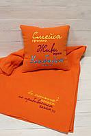"""Плед і подушка+чохол у подарунок!   Barvysto """" Живи ярко"""" оранжевий, арт 0716"""