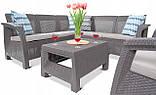 Набір садових меблів Corfu Relax Love Set Cappuccino ( капучіно ) з штучного ротанга Allibert by Keter, фото 6