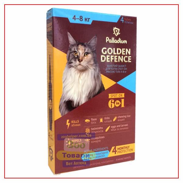 Палладиум капли от паразитов - Золотая Защита для котов 4-8 кг (Palladium) - 4 пипетки