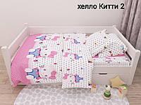 Детский  полуторный комплект  постельного белья для девочки Хелло китти