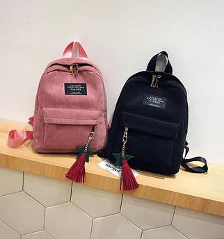 Женский вельветовый рюкзак + брелок