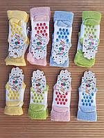 Носочки махра со следами для новорожденных. Размер№3. Цветные. Турция.Оптом